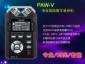 乐图(lotoo) PAW-V 顶级数字录音笔 降噪 专业采访机