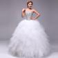 新娘结婚白色婚纱礼服新款2015春季韩版时尚抹胸蕾丝